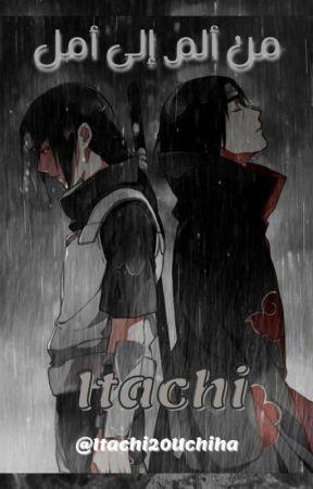 مَنِ أّلَمَ أّلَى أّمَلَ 𝐍𝐚𝐫𝐮𝐭𝐨 𝐒𝐡𝐢𝐩𝐩𝐨𝐝𝐞𝐧 ll  by Itachi20Uchiha