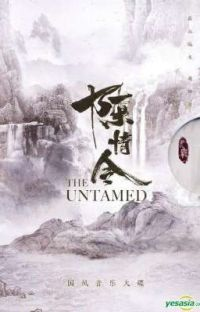 The Untamed: Destiny Plays Once Again  cover