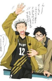"""A Roommate?""         Bokuto X Akaashi cover"