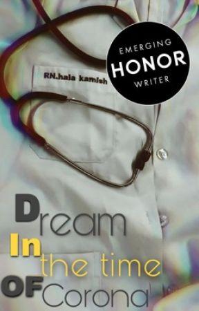 حلم في زمن كورونا    by nurse_author