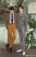 Who Is Seme? by libracer