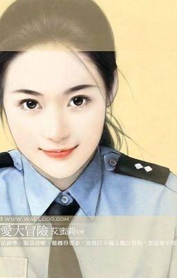 Đọc truyện Cảnh sát nhân dân có người yêu rồi