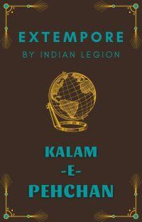 Kalam-e-Pehchan   Extempore cover