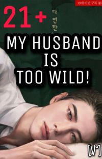 MY HUSBAND IS TOO WILD! 21+ [V°] NEW! cover