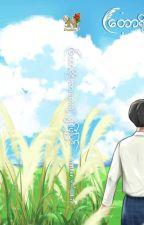 ေတာ႐ိုင္းသားေလးရဲ႕ခ်စ္ပံုျပင္(တောရိုင်းသားလေးရဲ့ချစ်ပုံပြင်) by Moti-IR7