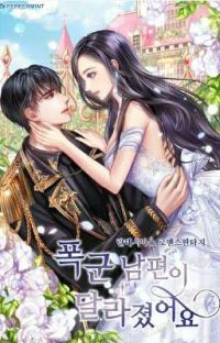 The Tyrant Husband Has Changed   cover