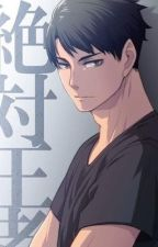 ~Angel~ |Ushijima x Reader| by yvelltal