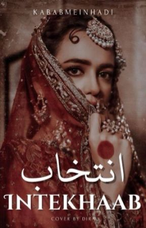 Intekhaab by KababMeHadi