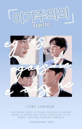 Egoistic | Yang Jungwon by bigfairyfams