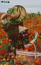 THAT PROBINSYANA GIRL IS A TROUBLE MAKER by lumiere_soul