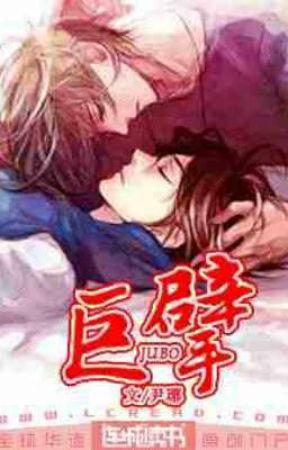 Jubo [Yaoi / BL Novel Çeviri] by noveldunyasi