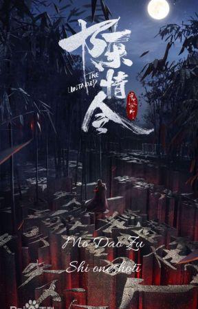 Mó Dào Zǔ Shī x Reader by emily_luu