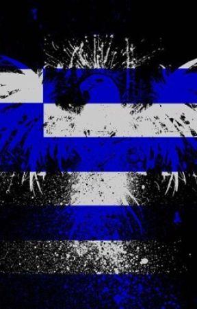 Du grec à n'en plus finir by thomas_thebest