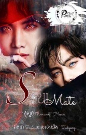 Soulmate by LeeMochi