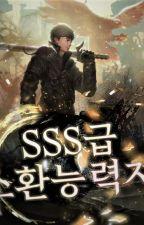 SSS-Class Summoner by isekai_sama