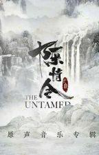 The Untamed OST (lyrics) by LitZeint