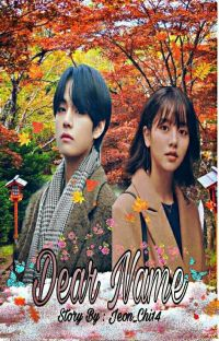 Dear Name cover