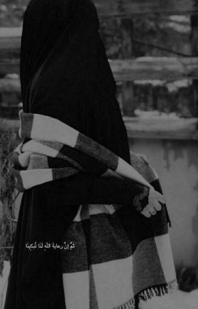 الحياة الرقيه  by baneen-55