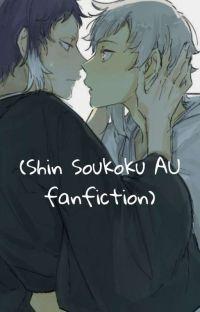Shin Soukoku oneshots cover