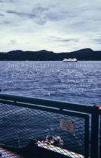 A trip into your heart - Season 12 Multi-Ship by jankieforyou
