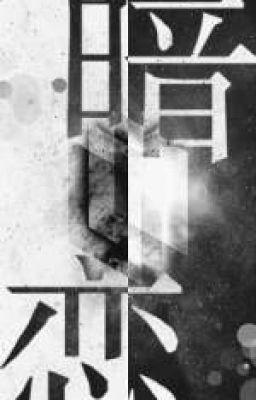 [ĐM - EDIT-HOÀN] Yêu thầm - Kỳ Thập Nhị (Đoản văn)