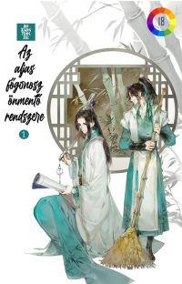 Az aljas főgonosz önmentő rendszere [fordítás] cover