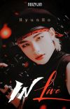 InLive [HyunHo] cover
