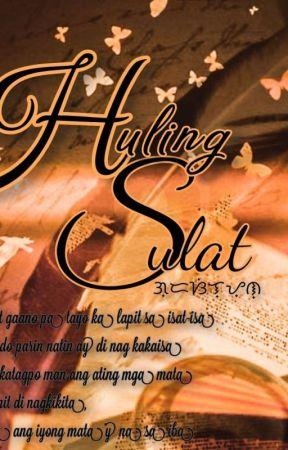 Huling Sulat by RavishingGrace