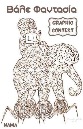 Βάλε Φαντασία || Graphic Contest (Open) by na_auta_mou_aresoun