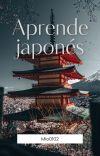 Clases de Japonés cover