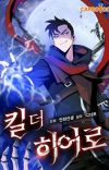 Kill the Hero (Chapter 1 - 200) cover