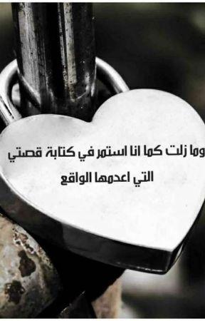 تعلم الرد على وات باد by Jood-ali-Aljnabi