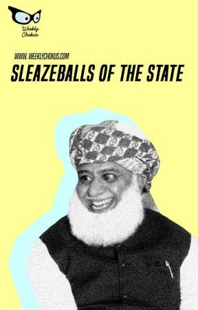 Sleazeballs of the State by Weeklychokus