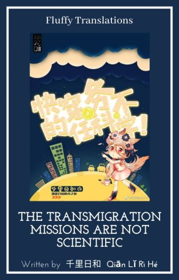 The Transmigration Missions Are Not Scientific (GL)
