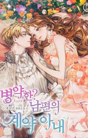 ∆ Sickly? Husband's Contractual Wife ∆ tłumaczenie pl ∆ by _cute_tofu_