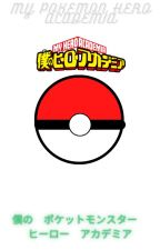 My Pokemon Hero Academia by smartlily875