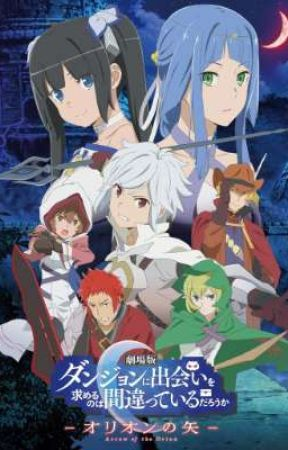 Is It Wrong To Be Overpowered In A Dungeon? (DanMachi X Reader) by honoredbattle