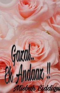 Gazal... Ek Andaaz !! cover