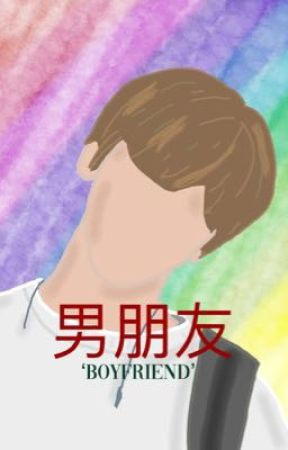 •男朋友• 재민 by jenpottermalfoy