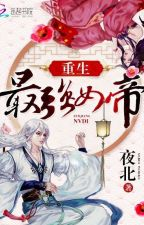Rebirth of the Strongest Empress (ch.1409-1608 ) by plumPavilion