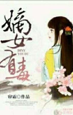 A Primeira Filha Desonesta by Yun-Qi