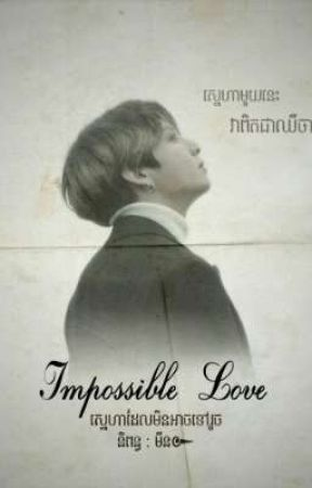« Impossible Love » by BILLIE-TAE