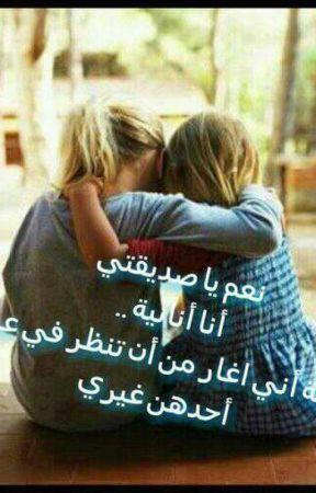 مُتيمـهہ بُحبِهِن...♡︎ by Zmored__19