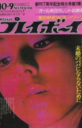 JE T'AIME | kageyama tobio  by DEATHSUKI-