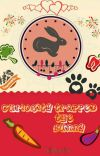 curiosity trapped the Bunny cover