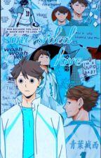 One-sided love| Oikawa x reader by _shittykawa-