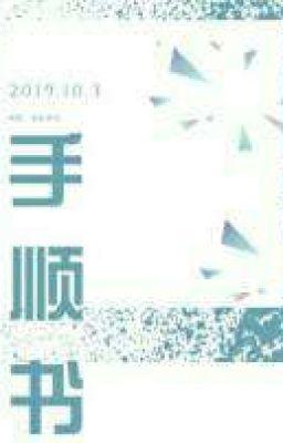 Đọc Truyện  [Hoàn]- Thủ Thuận Thư -Ngụy Tùng Lương - TruyenFic.Com