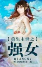 The Rebirth of the Strong Woman MTL (101- by Linshaoyu