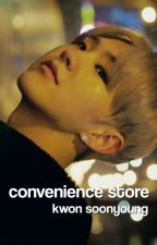 convenience store    kwon soonyoung ✔ by dinofedorawr