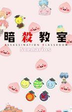 Assassination Classroom x Fem!Reader Boyfriend Scenarios And Oneshots  by Bulinkue